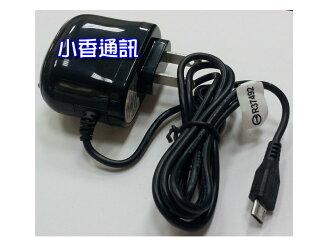 小香通訊 HTC One X S720e / G23 極速機 安檢合格 台製手機旅充 旅行充電器