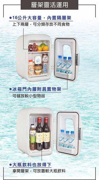 免運費贈保冷劑《 KRIA可利亞》 電子行動冷熱冰箱 / 行動冰箱 / 小冰箱 / 化妝品冷藏箱 CLT-16(白) 6