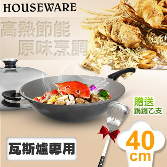 【OUR FAMILY】HOUSE WARE鋼磁陽極不沾單柄炒鍋40CM(A1258-H_40S)
