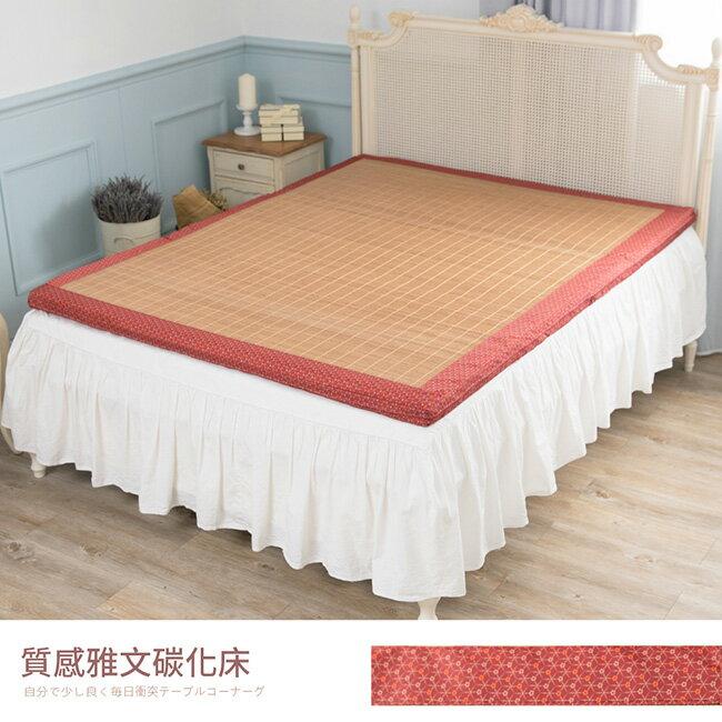 【凱堡】雅文碳化透氣床墊 - 單人C14069