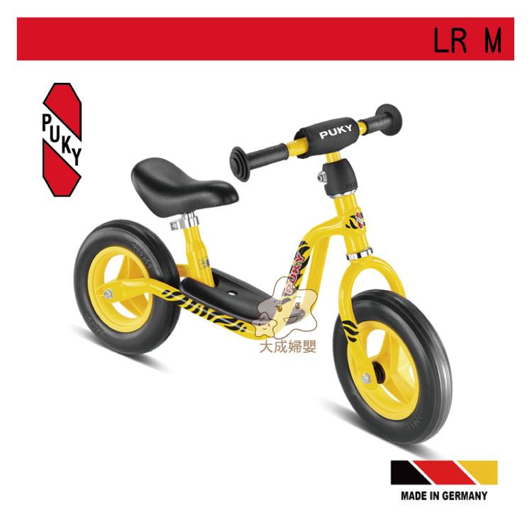 【大成婦嬰】 德國原裝進口 PUKY  LR M 入門款平衡滑步車 (適用於2歲以上) 1