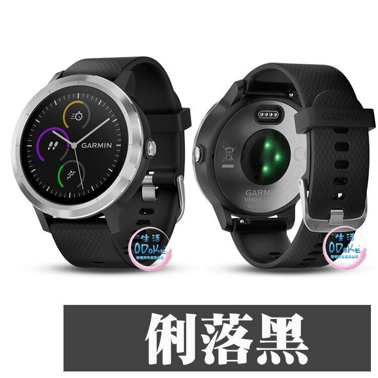 (領券現折100!) Garmin vívoactive® 3 GPS智慧腕錶 行動支付及腕式心律 運動手錶 vivoactive 3【生活ODOKE】 1