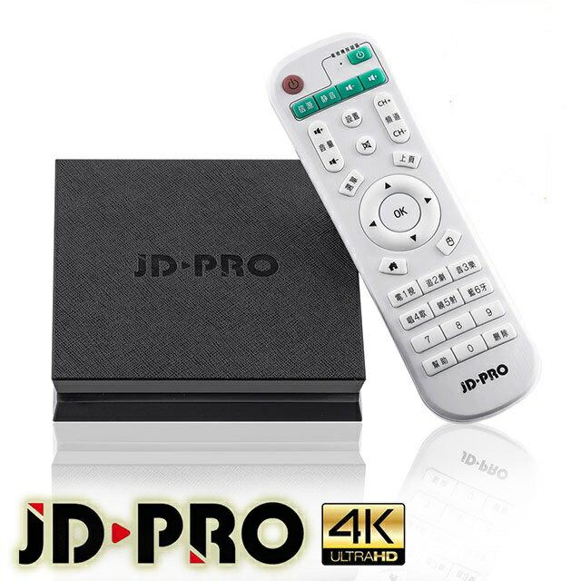 JD-PRO OBS-J100 雲寶盒4K數位多媒體機上盒 電視盒 公司貨 JD-PRO-J100 升級純淨版
