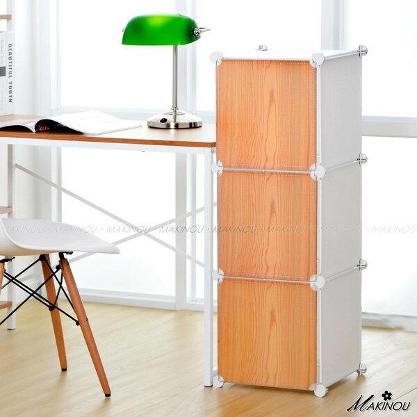 組合櫃|木紋和風-3格魔術方塊收納櫃-含門│日本MAKINOU 台灣製 衣櫥鞋櫃書櫃書架 牧野丁丁