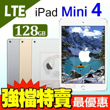 Apple iPad mini4 LTE 128GB 輕巧 平板電腦 免運費