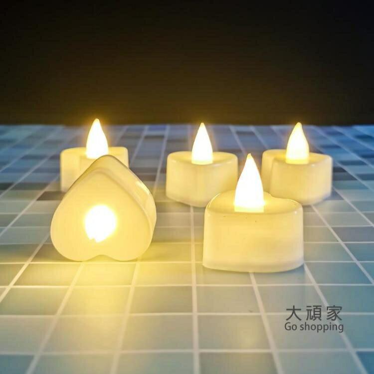 電子蠟燭 仿真小蠟燭發光電子燈表白裝飾浪漫創意求婚場景佈置生日道具【全館免運 限時鉅惠】