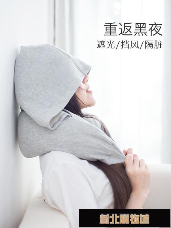 充氣枕 旅行u型枕飛機護頸枕頭睡覺神器脖子頸部靠枕長途坐車便攜旅游
