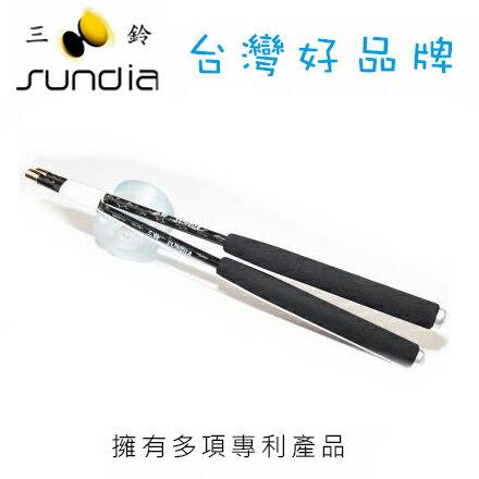SUNDIA 三鈴 鈴棍系列 CS.32.BK中黑碳棍 / 組