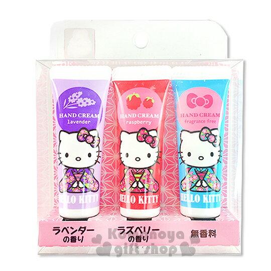 〔小禮堂〕Hello Kitty 日製香味護手霜組~3入.10ml.薰衣草 覆盆子 無香料