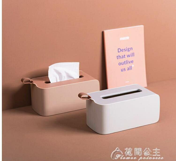 紙巾盒-北歐ins撞色風紙巾盒客廳抽紙盒家用茶幾臥室車載創意簡約面紙盒 聖誕節禮物
