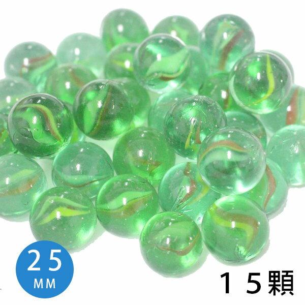 玻璃珠 25mm三花珠 玻璃彈珠童玩 建材玻璃珠(中)/一小包15顆入{定40}