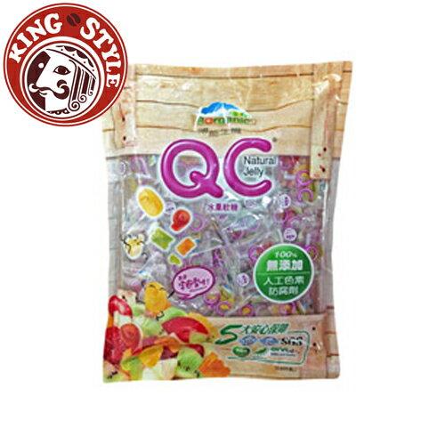 【博能生機】QC水果軟糖 Natural Vit C Jelly(字母型/輕巧包) 260g/包