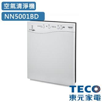 [TECO東元]空氣清淨機(NN5001BD)