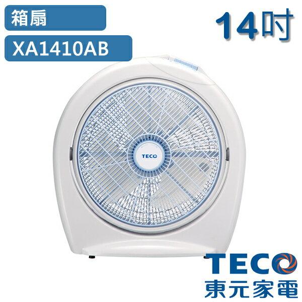 [東元TECO]14吋機械式箱扇(XA1410AB)