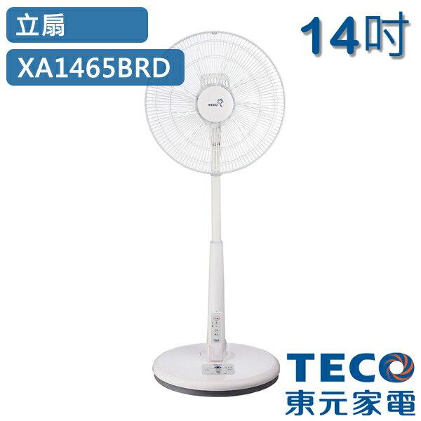 ^~東元TECO^~14吋遙控變頻DC立扇^(XA1465BRD^)