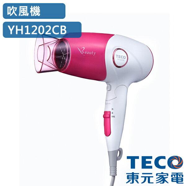 [TECO東元]負離子吹風機(YH1202CB)