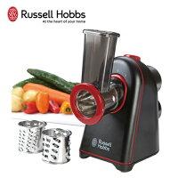 消暑廚房家電到[Russell Hobbs英國羅素]Desire蔬果刨切輕食機(20340TW)