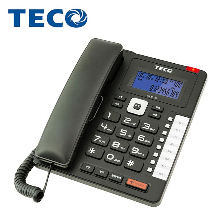 [TECO東元]大字鍵來電顯示-有線電話(XYFXC106)