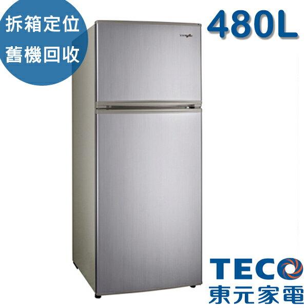 [TECO東元]東元480公升新能耗1級變頻雙門冰箱(R4881XLH)晶鑽灰
