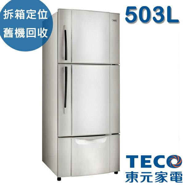 [TECO東元]503公升三門冰箱(R5013VS)