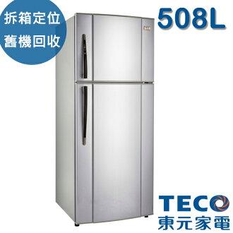 [TECO東元]508公升變頻雙門冰箱(R5161XK)琉璃金