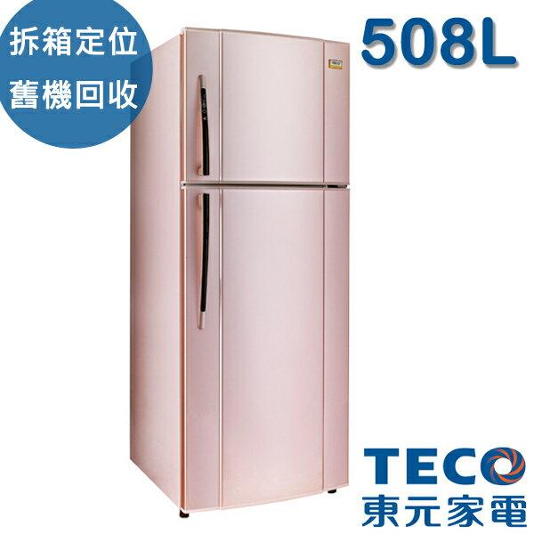 TECO東元 508公升變頻雙門冰箱 R5161XP 典雅粉