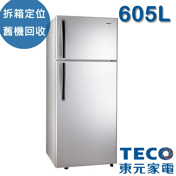 [TECO東元]605公升雙門定頻電冰箱(R6110K)