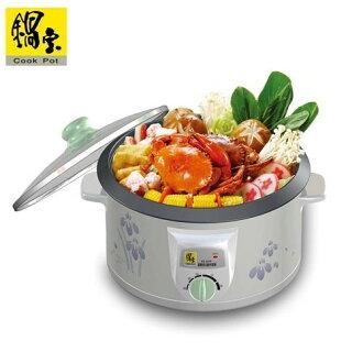 [Cook Pot鍋寶]3.5L多功能料理鍋 (D-EC-3508)