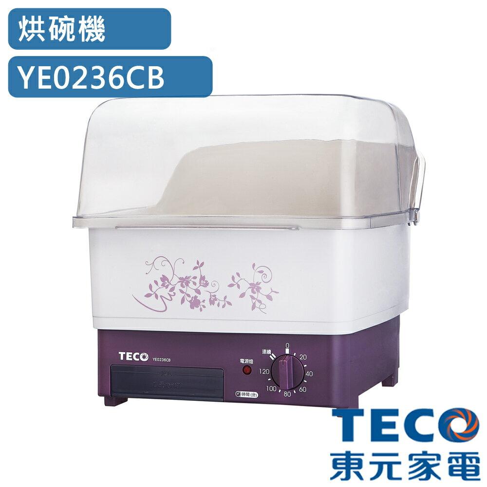 [TECO東元]東元烘碗機(YE0236CB)