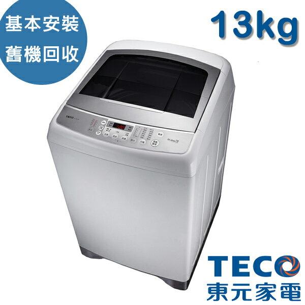 [TECO東元]13kg變頻洗衣機(W1391XW)
