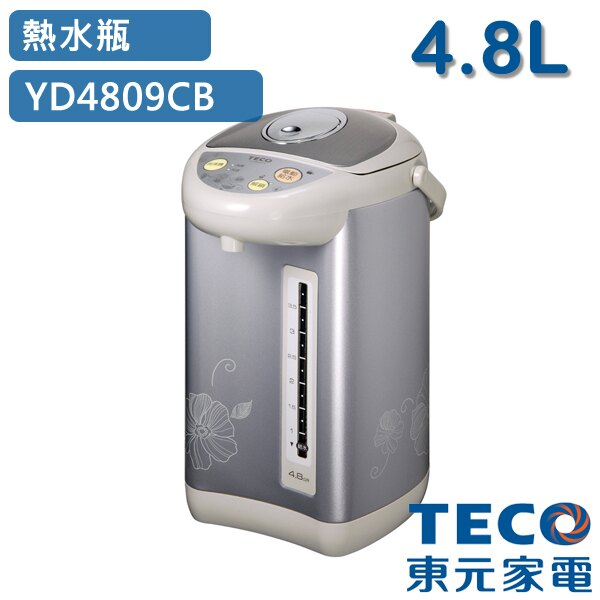[TECO東元]微電腦4.8L電動給水熱水瓶(YD4809CB)
