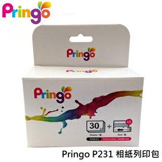 ♥滿載愛♥Pringo P231 wifi行動相片印表機 專用相印紙30入+3捲色帶