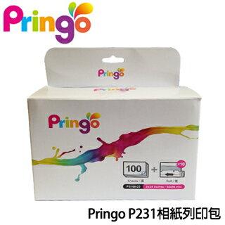 ♥滿載愛♥Pringo P231 wifi行動相片印表機 專用相印紙100入+10捲色帶
