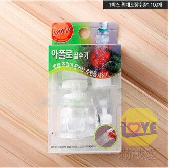 ♥滿載愛♥韓國原裝進口APOLLO廚房水龍頭節水器10號/水龍頭濾水器/噴灑