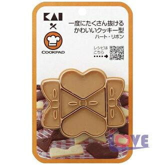 ♥滿載愛♥日本KAI×COOKPAD 【愛心蝴蝶結餅乾模】/手作/造型餅乾/DIY/模具