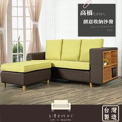 【UHO】「久澤木柞」高橋創意收納3人座L型沙發含腳椅