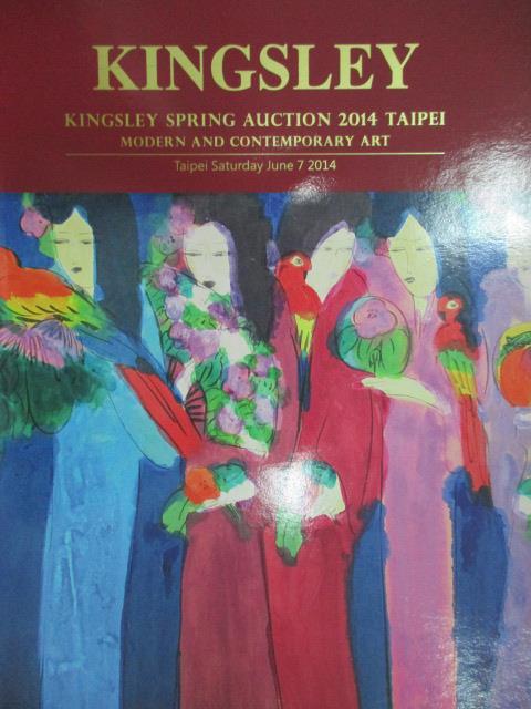 ~書寶 書T5/收藏_YHM~Kingsley Spring Auction 2014.6
