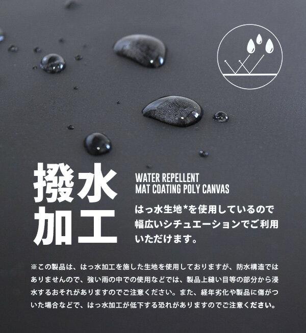 日本e-zakka / 時尚素色大容量防水背包 / 21127-1801272 / 日本必買 代購 / 日本樂天直送(4900) 4