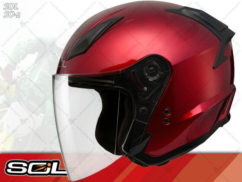 SOL安全帽|SO-2 / SO2 紅【簡約輕化.可加下巴】 半罩帽 『耀瑪騎士生活機車部品』