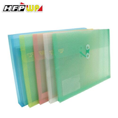 超聯捷HFPWPA4壓花透明文件袋(橫式)(附繩)(加名片袋)GF218-N-10(10個入)