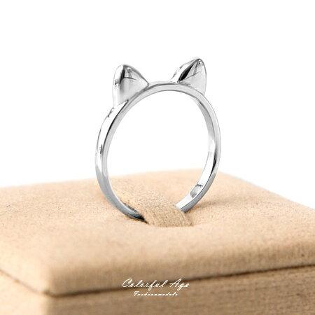 925純銀戒指 亮面立體小貓咪造型活動式線戒尾戒 抗過敏材質 微調尺寸 柒彩年代【NPC14】俏皮模樣