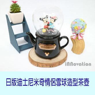 iNNovation 日版迪士尼米奇米妮情侶雪球茶壺