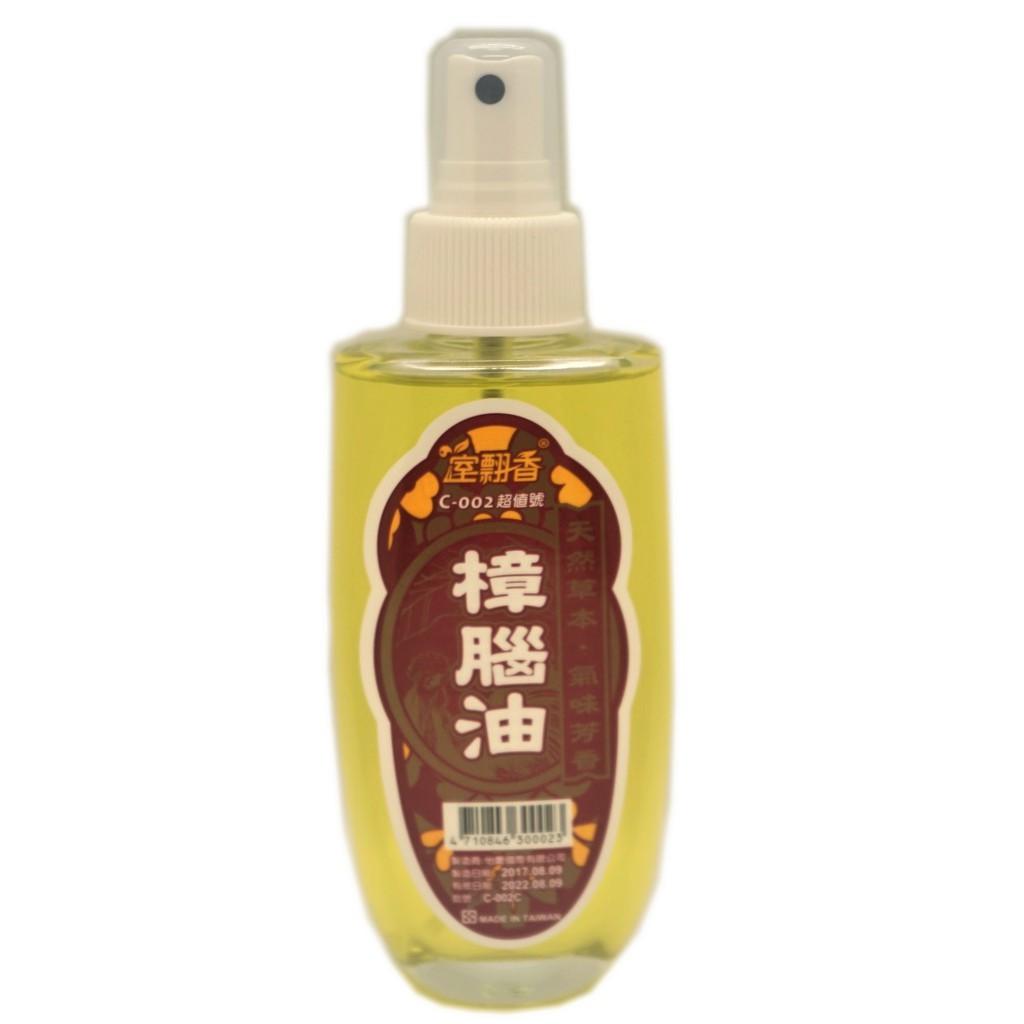 室飄香樟腦油/香茅油/薄荷油 100ml