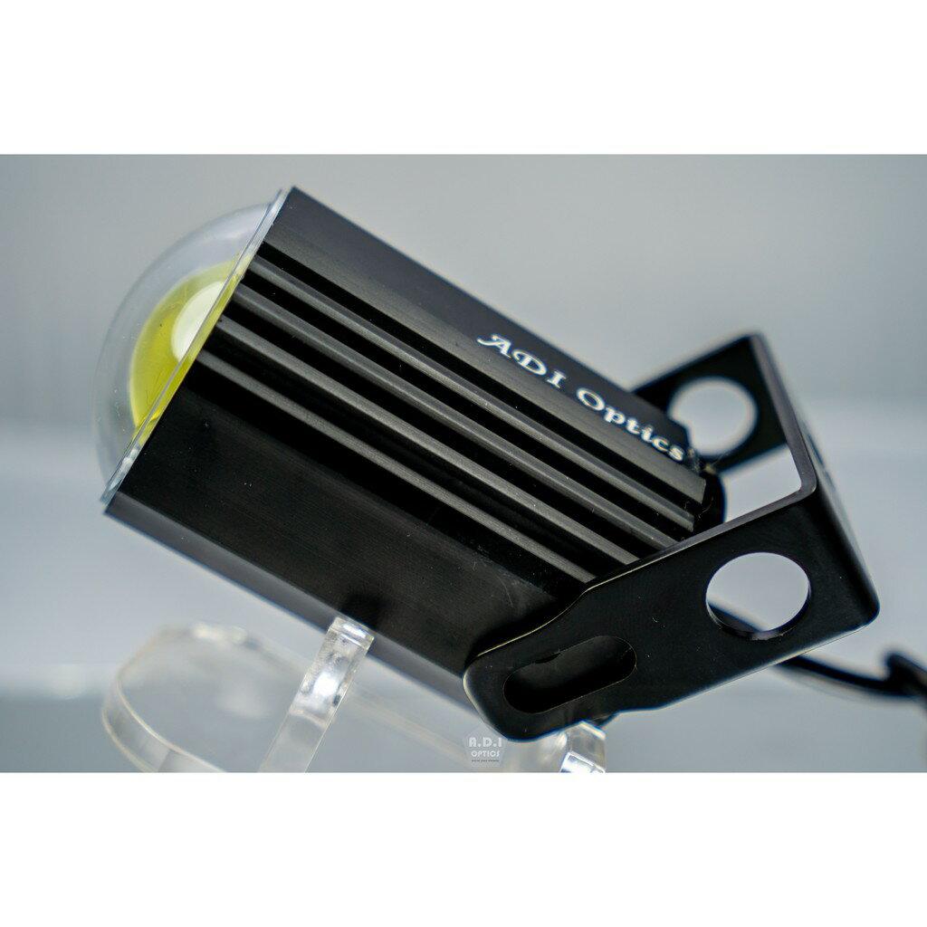 【LFM】ADI黑霸 外掛式霧燈 LED魚眼 AK550 JOYMAX TMAX XMAX CBR650 MSX 小阿魯