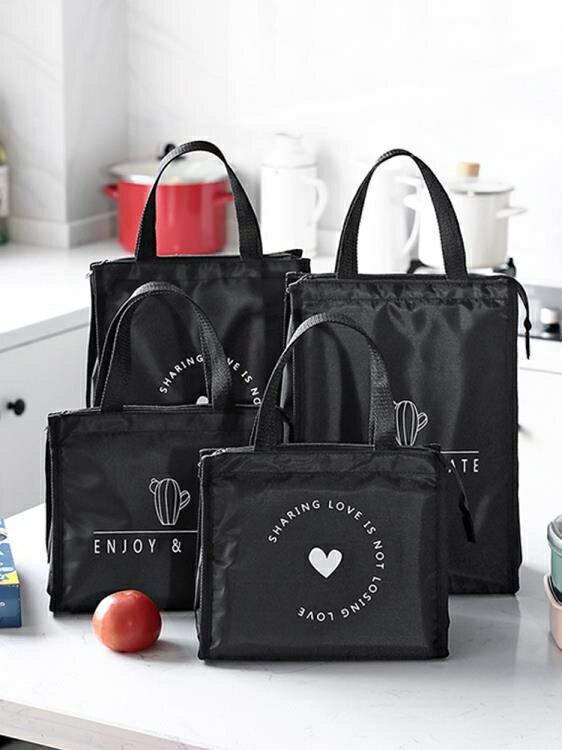 加厚裝飯盒袋子鋁箔保溫袋帆布帶飯的便當包保暖冷藏上班族手提袋