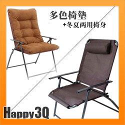 簡約優雅辦公室午休冬夏兩用海綿舒適靠墊電腦椅午休椅工作椅-多色【AAA1190】