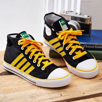 中國強 MIT 百搭中筒休閒帆布鞋CH88黑黃(男鞋)