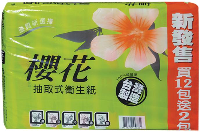 【櫻花】抽取式衛生紙 (100抽x12+2包x6串)/箱