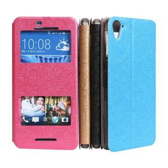 Ultimate- HTC Desire 826 蠶絲紋來電顯示可立皮套 手機支架皮套 可立式保護套 果凍 軟殼