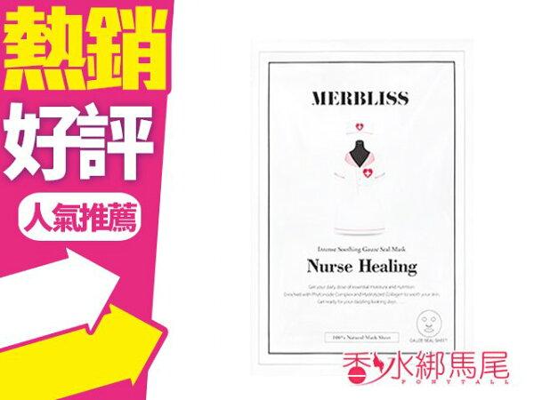 韓國MERBLISS~護士面膜(鎮定修護)25g單片入◐香水綁馬尾◐